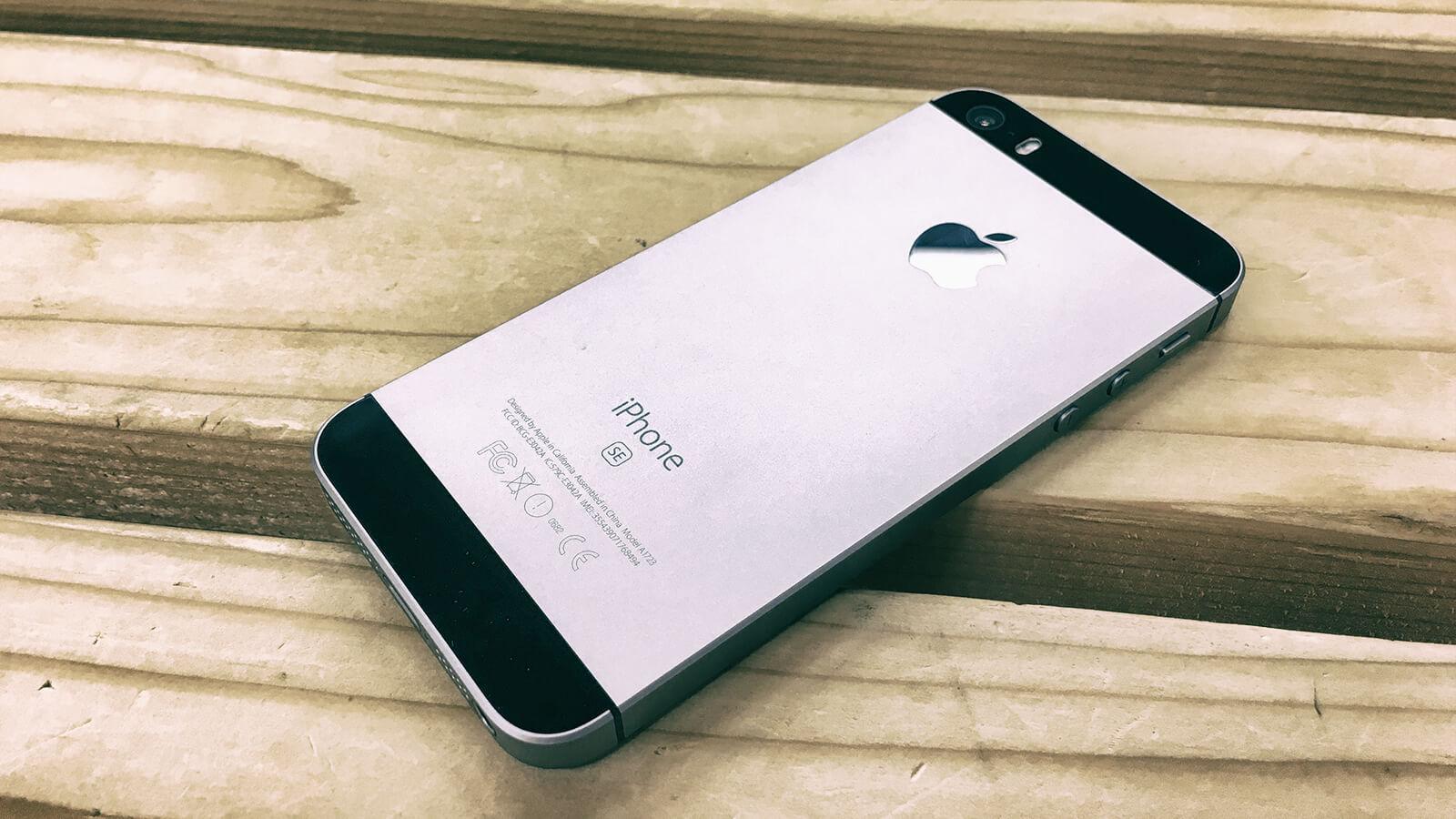 iphone se 機種 変更