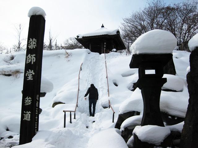かっぺ東京探検隊で 高湯温泉に行ってきたの画像。