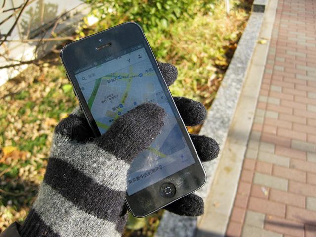 今年も iTouch Glovesを購入しましたの画像。