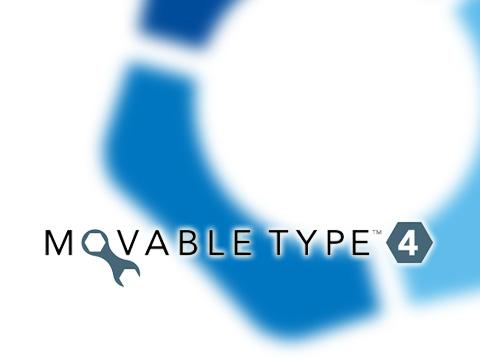 ようやく Movable Typeをバージョンアップの画像。